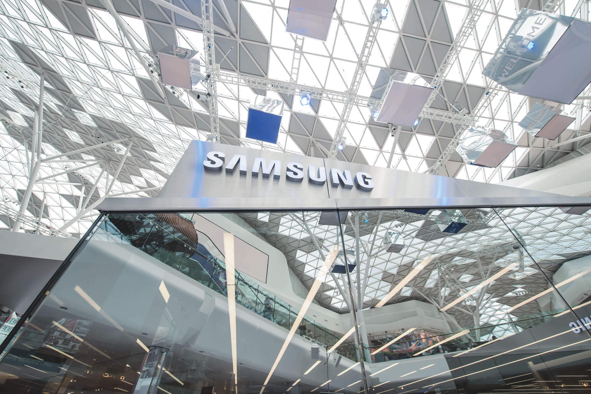 Nahaufnahme des Samsung Logos